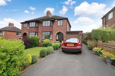 3 bedroom semi-detached house for sale - Nursery Lane, Stockton Brook, Stoke-On-Trent