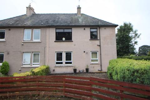 2 bedroom flat for sale - Beatty Crescent, Kirkcaldy