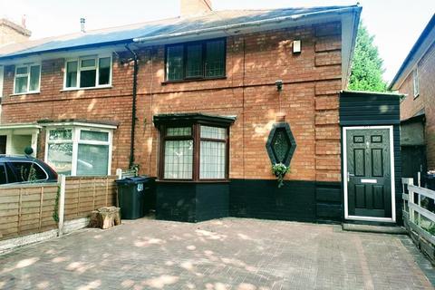 3 bedroom end of terrace house to rent - Warren Farm Road, Kingstanding, Birmingham