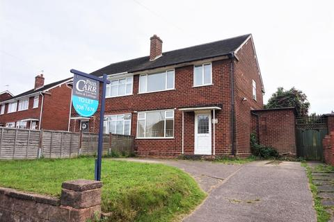 3 bedroom semi-detached house to rent - Barns Lane, Rushall, Walsall WS4 1HH