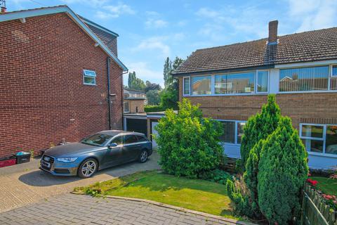 3 bedroom semi-detached house for sale - Coppice Avenue, Harrogate