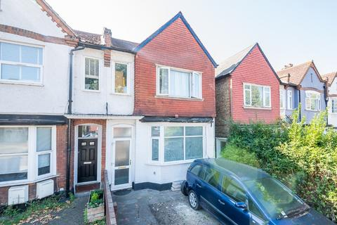4 bedroom end of terrace house for sale - Brownhill Road, London, SE6