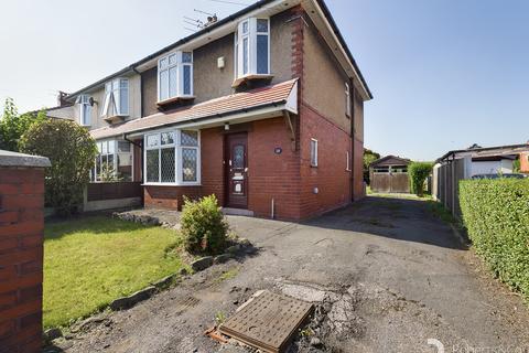 3 bedroom semi-detached house for sale - Woodville Road, Penwortham