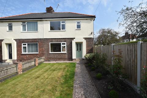 3 bedroom semi-detached house for sale - Dicksons Drive, Newton