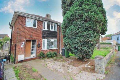 3 bedroom semi-detached house for sale - Broadmoor Close, Bilston, WV14 0RW
