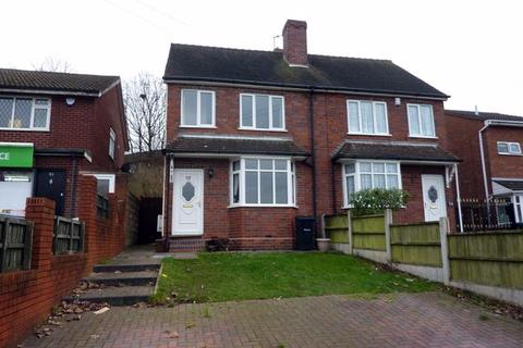 2 bedroom semi-detached house to rent - Blackberry Lane, Rowley Regis