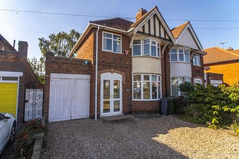 3 bedroom semi-detached house for sale - Wyngate Drive, Western Park