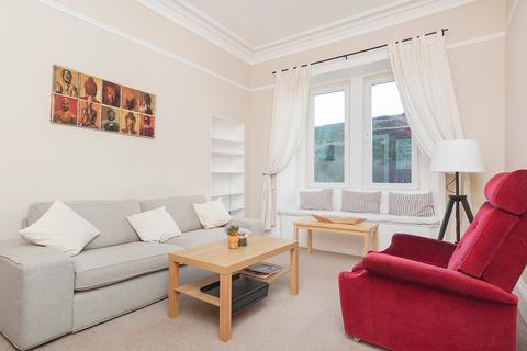 1 bedroom flat to rent - Royal Park Terrace Edinburgh EH8 8JD United Kingdom