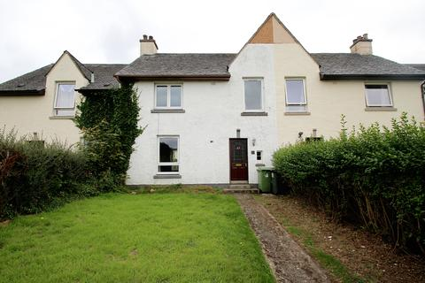 3 bedroom terraced house for sale - 27 Manse Road, ARDERSIER, IV2 7SH