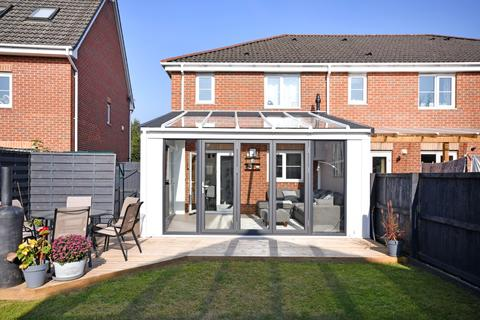 3 bedroom semi-detached house for sale - Forge Drive, Chesterfield, Derbyshire, S40 2FH