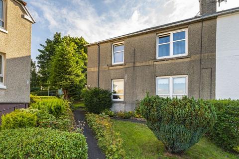 2 bedroom ground floor flat for sale - 33 Hillcrest, Glasgow, G76 9DS
