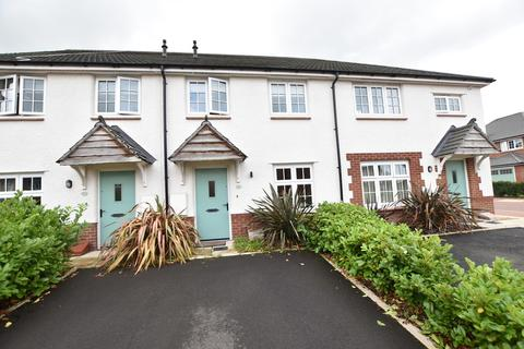 2 bedroom terraced house for sale - Clive Mews, Saighton