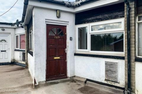 2 bedroom flat for sale - Walsall Road, West Bromwich, West Midlands, B71 3LN