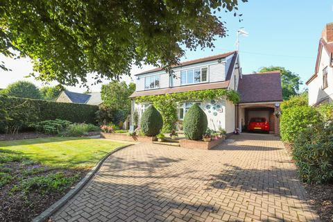 4 bedroom detached house for sale - Oakfield Avenue, Chesterfield, S40