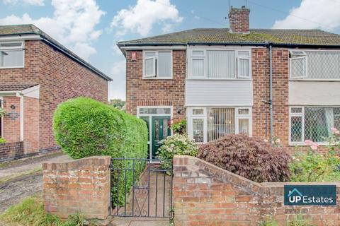 3 bedroom end of terrace house for sale - Sedgemoor Road, Coventry