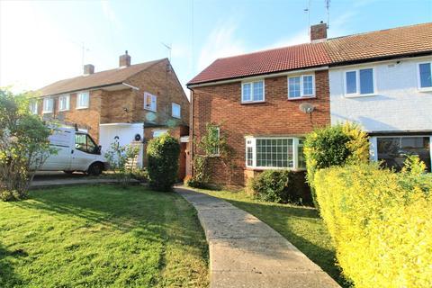 2 bedroom semi-detached house for sale - Kemble Close, Potters Bar