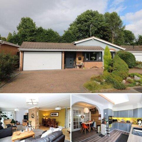 3 bedroom bungalow for sale - Gorway Gardens, Walsall