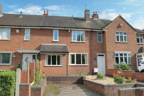 2 bedroom terraced house for sale - Westfield Avenue, Audley