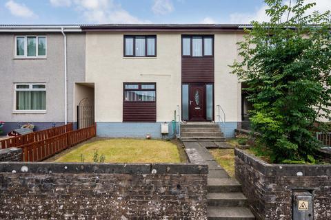 3 bedroom terraced house for sale - 53 Eastercraig Gardens, Saline, KY12 9TJ
