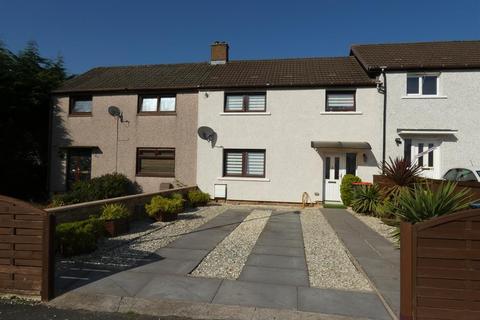 3 bedroom terraced house for sale - Fernlea Crescent, Annan, Annan, DG12 6LS