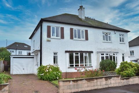 3 bedroom semi-detached villa for sale - Eddington Drive , Newton Mearns, Glasgow, G77 5AX