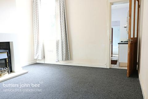 2 bedroom terraced house for sale - Basford Park Road, Newcastle