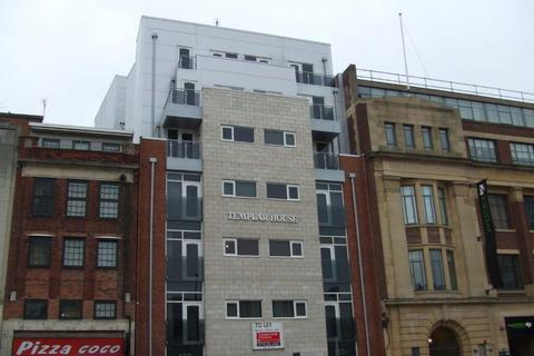 1 bedroom flat for sale - Charles Street, Leicester, LE1