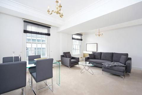 2 bedroom apartment for sale - Park Street, Mayfair, London, W1K
