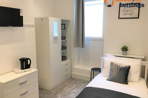 1 bedroom in a house share to rent - Luton Road, Chatham