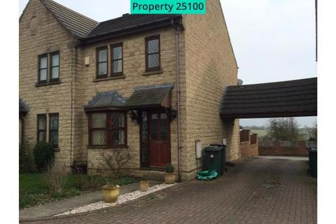 3 bedroom end of terrace house to rent - Fieldhurst Court, Bierley, Bradford, BD4 6DZ