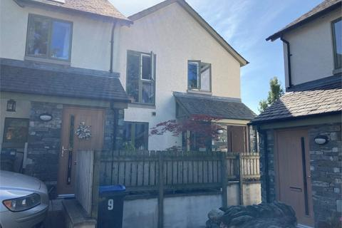 3 bedroom end of terrace house for sale - 8 The Hopes, KESWICK, Cumbria