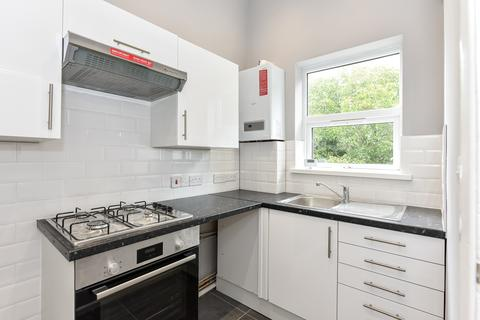 1 bedroom flat for sale - SEVEN KINGS, ILFORD IG3