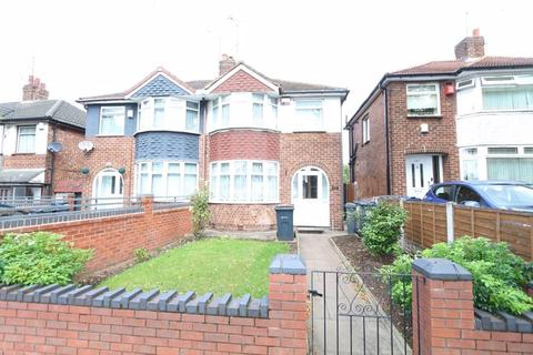 3 bedroom semi-detached house for sale - Rocky Lane, Great Barr, Birmingham, B42 1NG