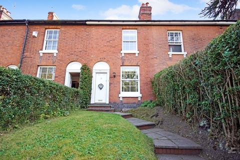 2 bedroom terraced house for sale - Alcester Road, Moseley