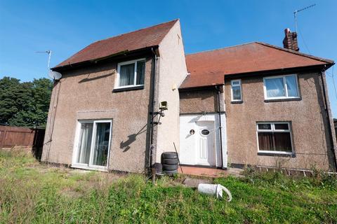 3 bedroom detached house for sale - Gilbert Road, Grindon, Sunderland
