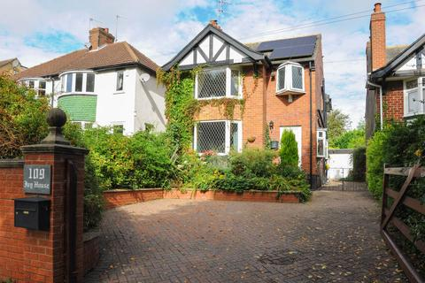 3 bedroom detached house for sale - Langer Lane, Chesterfield, S40