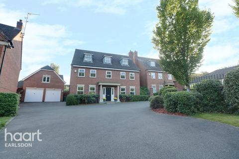 5 bedroom detached house for sale - Guinea Crescent, Coventry