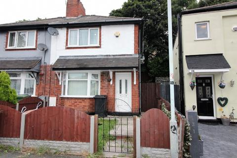 2 bedroom semi-detached house to rent - Clarence Road, Bilston