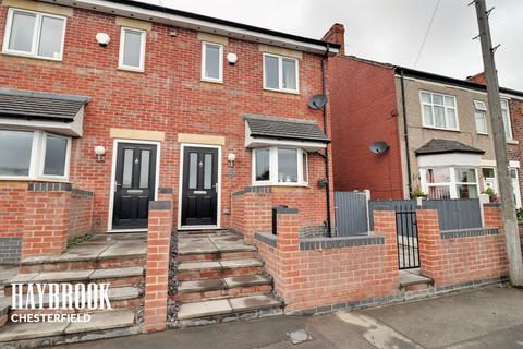 3 bedroom semi-detached house for sale - Station Road, Chesterfield