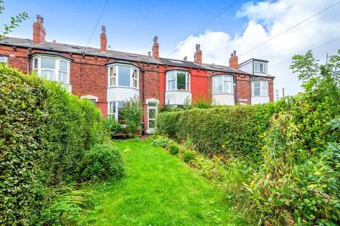 4 bedroom terraced house for sale - Oak Terrace, Crossgates LS15 8JG