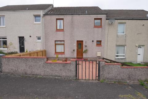 3 bedroom terraced house for sale - 23 Drungans Drive, Cargenbridge, Dumfries, DG2 8NS