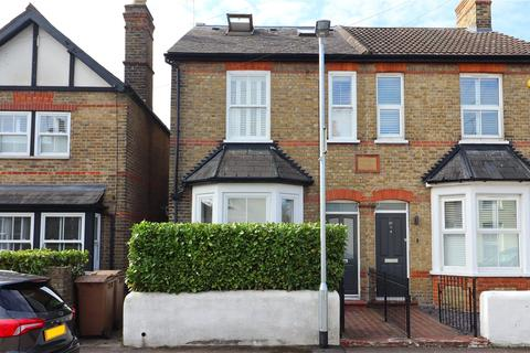 4 bedroom semi-detached house for sale - South Primrose Hill, Chelmsford, CM1