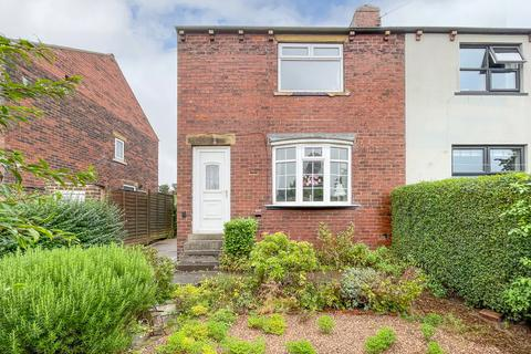 3 bedroom semi-detached house for sale - Highfield Drive