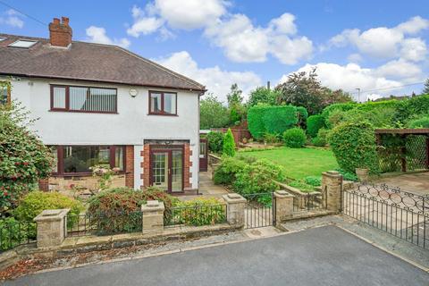 3 bedroom semi-detached house for sale - Strathmore Road, Ben Rhydding, Ilkley