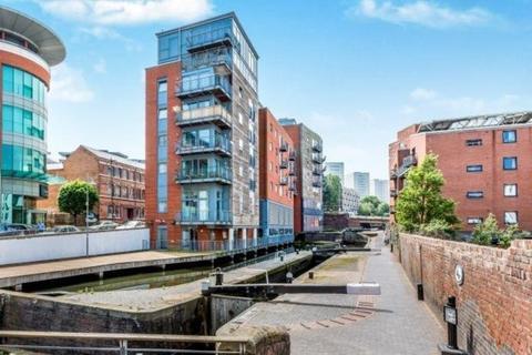 2 bedroom apartment to rent - Islington Gates, Fleet Street, Jewellery Quarter, B3