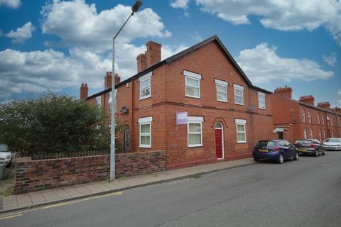 3 bedroom end of terrace house for sale - Hartington Street, Handbridge