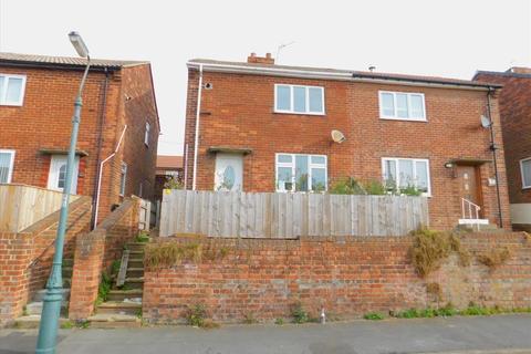 2 bedroom semi-detached house for sale - OAK ROAD, EASINGTON, Peterlee Area Villages, SR8 3HU