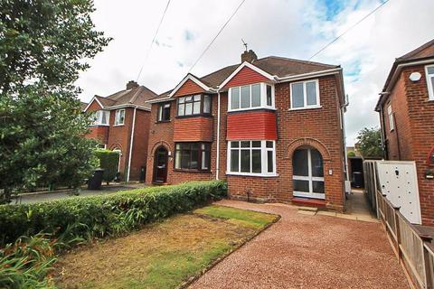 3 bedroom semi-detached house for sale - Limes View, SEDGLEY, DY3 3UJ