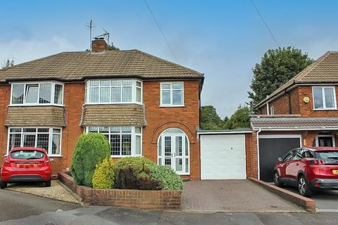 3 bedroom semi-detached house for sale - Barn Avenue, SEDGLEY, DY3 3LD