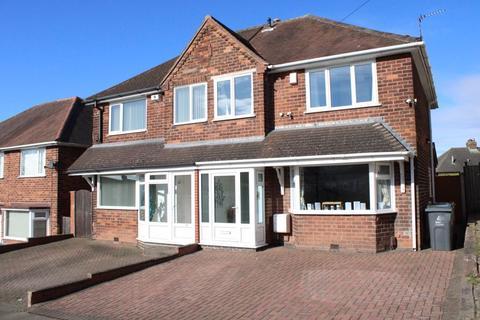 3 bedroom semi-detached house for sale - Hillingford Avenue, Great Barr, Birmingham, B43 7JX